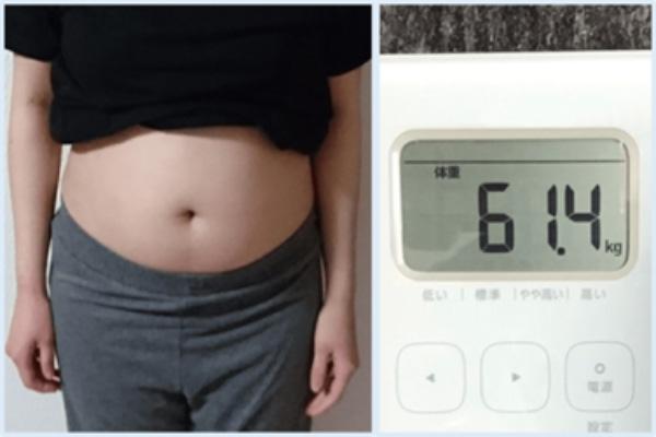 カロリリーフ体重計